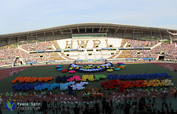 WARP Summit 2017 Seoul